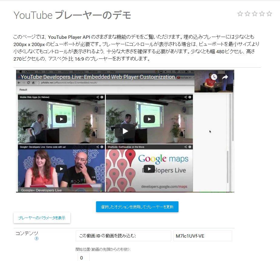 動画 サイズ youtube
